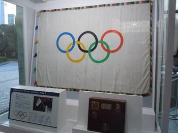 オリンピック旗.jpg